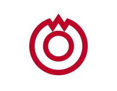 Kanji municipal flag, Japan #logo