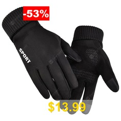 Male #Winter #Faux #Suede #Gloves #Plus #Velvet #Warm #Full #Finger #Glove #Touch #Screen #Anti-slip #- #BLACK