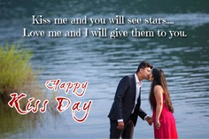 Kiss day wishes 2020