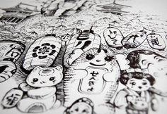 kawaiiiiiiiiiiiiiiiiiiiii - Emilie Poggi #illustration
