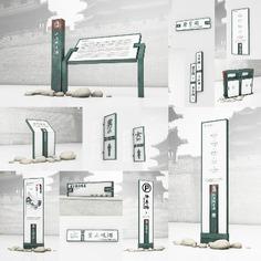 Wayfinding   Signage   Sign   Design   hotel 中式青铜古董风会所必备导示系统