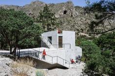 Minimalist Mexico Home with Cool, Concrete Interior 1