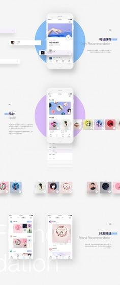 Come to the radio iOS App