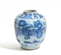 Early bulbous Vase, in Chinese style #porcelain