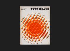 IDEA 123 - Canada Modern