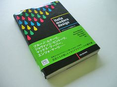 #book #bookcover #cover #colorful #colors #japan
