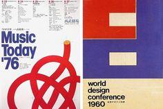 Thinking Ikko Tanaka. 01 13 1930 | THINKINGFORM #design
