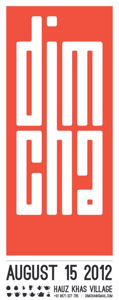 Dimcha Cafe #logotype #food #logo #chinese #type