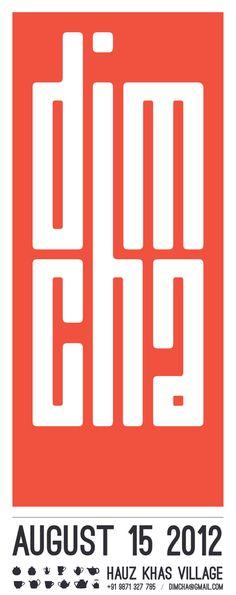 Dimcha Cafe #logotype #food #logo #chinese #type