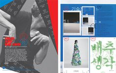 IdN™ Magazine® — IdN v19n5: Interactive Design #magazine