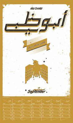 Arab Fall Calendar 2013 on Behance #dubai #calligraphy #abu #islamic #cal #calendar #design #arabic #revelation #dhabi #poster #arab #revolution #typography