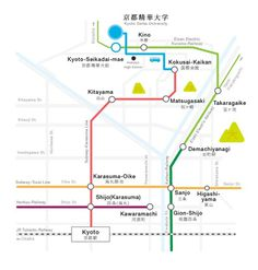 GETTING TO SEIKA FROM DOWNTOWN KYOTO #map