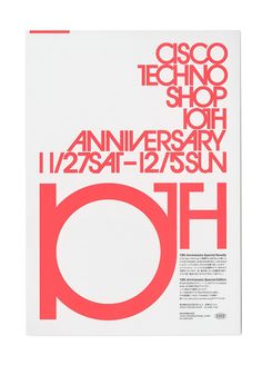 """""""10 Years Anniversary Campaign"""" POSTER #typography #poster"""