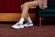 adidas Originals Consortium Workshop Falcon: Release Info