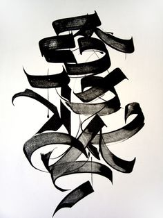 The works of Kitty Sabatier.... #calligraphy #hand lettering #typography