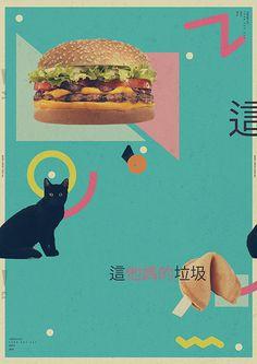 這他媽的垃圾 on Behance #burger #cat #cookies