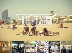 EF Live the Language Ads (NOTCOT) #language #typography