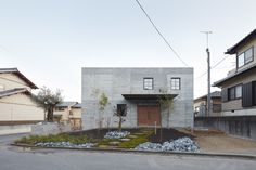 House in Morimachi by Airhouse