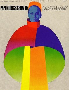 All sizes | Hirokatsu Hijukata Illustration | Flickr - Photo Sharing! #graphis #hirokatsu #hijukata #1960s #illustration