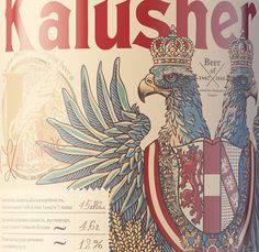Kalusher beer on Behance #beer #packaging #design #illustration #eagle #radness