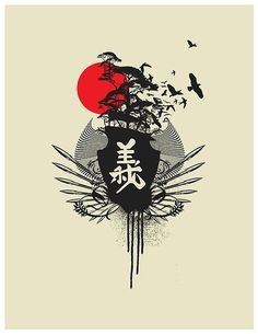 Gi © Engin Korkmaz 2007 - This design was STOLEN by #calligraphy #vector #design #graphic #japanese #birds #illustration #oriental