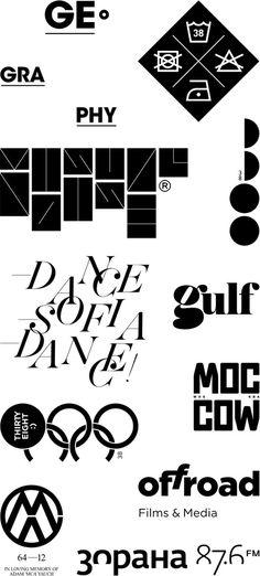 Just Logo/types 15 #fontan2 #logos #hristov #ivan