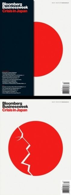 AisleOne - Graphic Design, Typography and Grid Systems #aisle #bloomberg #bar #one #japan #noma