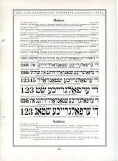 This type specimen shows some of Intertype's Hebrew fonts. #type #specimen #typography