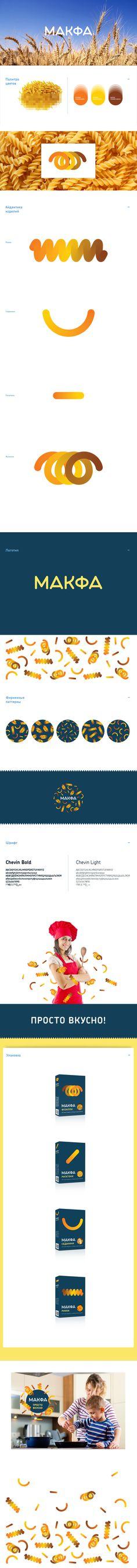 MAKFA Visual concept on Behance