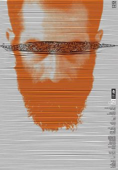 Reza Abedini #Poster #Design