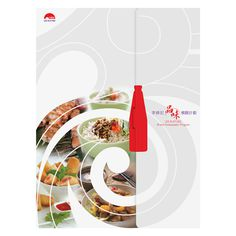 Lee Kum Kee Branding Presentation Folder #marketing #folder #branding