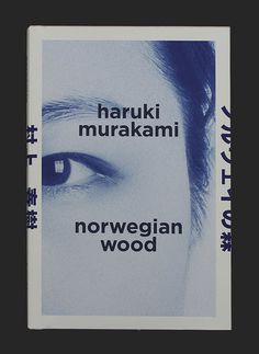 Norwegian Wood on Behance #japan #print #book #novel #cover #eye #editorial