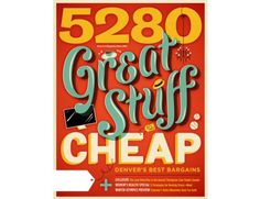 Great Stuff Cheap | Jessica Hische #illustration #jessica #hische #typography