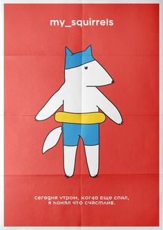 squirrel_poster_1.png #squirrel #s #wood #illustration #art #painting #toy