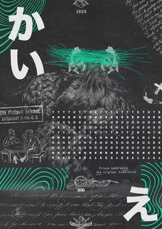 Poster Series by Kaio Batista