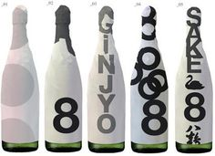 making sake 8. the munich-based designer konstantin grcic played with two circle elements and formed the number '8' #packaging