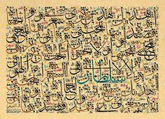 ottomancalligraphy #calligraphy #ottoman #turkish #persian