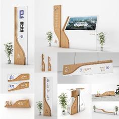 Wayfinding | Signage | Sign | Design | mall 华兴百货商场导视系统设计【购物中心标识】