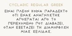 Cycladic typeface (font) designed by Thoma Kikis. Teknike.com - #cycladic #typeface #font #kikis #thomakikis #sans #capitals #caps #lettering #greek #latin #cyrillic #teknike
