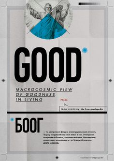 little posters on Behance