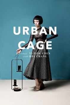 Chang Chieh - Urban Cage | Doctor Ojiplático #photography #graphic #urban #cage #beauty #type #japan #japanese #fashion