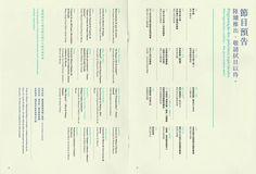 image #layout #book #booklet #brochure #leaflet #event #somethingmoon