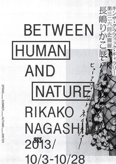 Japanese Exhibition Poster: Between Human and Nature. Rikako Nagashima. 2013 #japan #poster