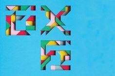 6x6_012.jpg (JPEG Image, 600×400 pixels) #cut #design #graphic #laser #type #paper #typography