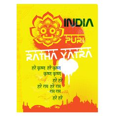 Ratha Yatra India Presentation Folder Template (Front View) #template #india #ai #folder