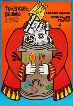 . #theater #design #poster