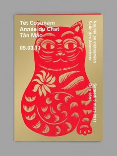 NEO NEO | Graphic Design | Têt Cosunam 2011 #cat