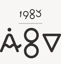 C A N N A . #alien #font #erdokozi #2015 #hiragana #a8v #erik #type #canna #1985