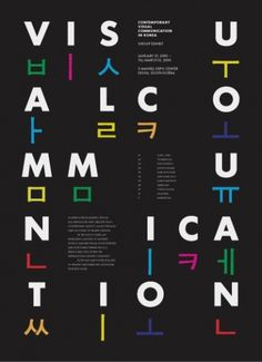 All sizes | Visual Communication Poster | Flickr - Photo Sharing! #type #color #grid