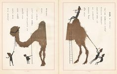 Takeo Aesop - 50 Watts #aesop #ropes #book #illustration #camel #ladder #climbing